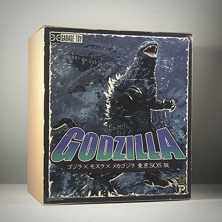 X-Plus 30cm Godzilla 2003 vinyl figure box art. Photo copyright, John Stanowski.