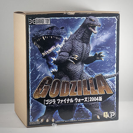 X-Plus エクスプラス 30cm Godzilla 2004 Vinyl Figure - the Box. Photo copyright, John Stanowski.