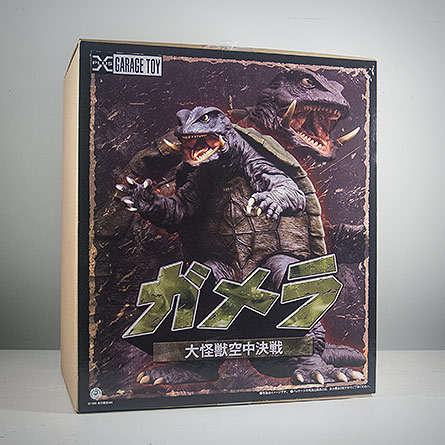 X-Plus エクスプラス 30cm Gamera 1995 Vinyl Figure - The Box. Photo copyright, John Stanowski.