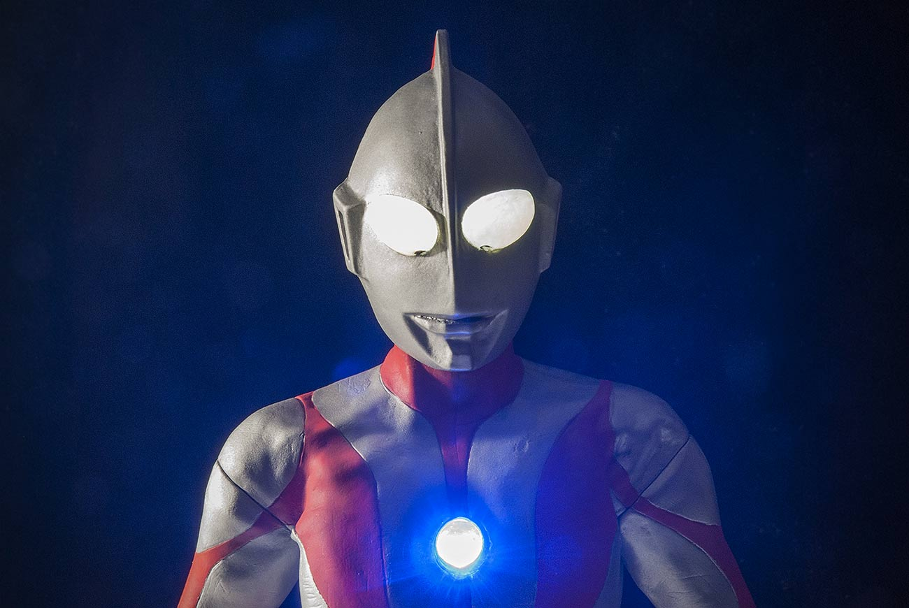 X-Plus Ultraman C-Type Ric Boy Light Gimmick.