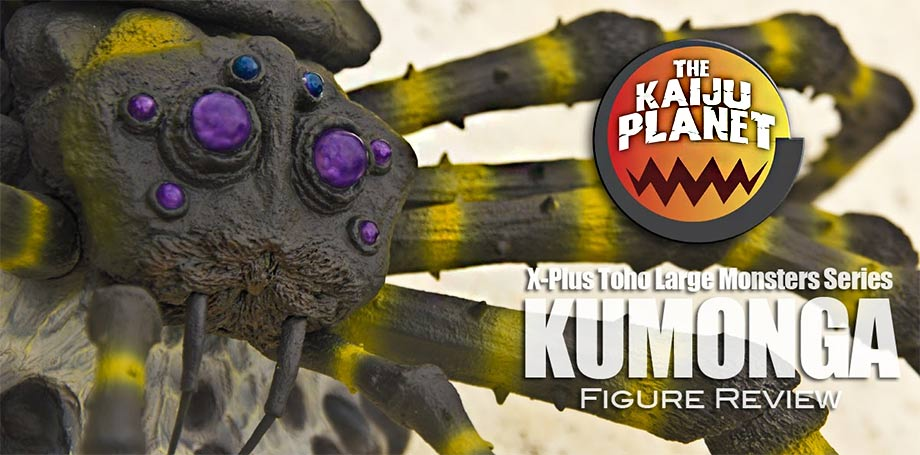 The Kaiju Planet reviews the X-Plus Kumonga Vinyl Figure.
