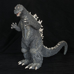 X-Plus Godzilla 1964 Vinyl Figure Review.