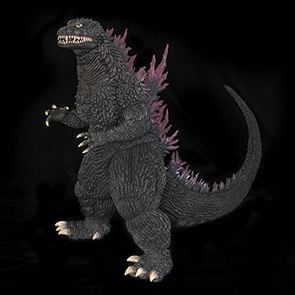X-Plus Godzilla 1999 Vinyl Figure Review by Kaiju Addicts.