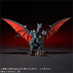 X-Plus Large Monster Series Death Ghidorah vinyl figure.