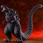 Toho Large Monster Series Shin Godzilla Ric Boy vinyl figure by X-Plus.