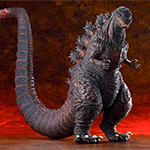 Toho Large Monster Series Shin Godzilla vinyl figure by X-Plus.