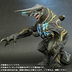 Large Monster Series Pacific Rim Knifehead Ric Boy version vinyl figure by X-Plus.