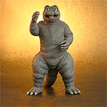 Toho Large Monster Series Minya RIC extra vinyl figure by X-Plus.