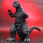 Toho 30cm Series Godzilla 1975 vinyl figure by X-Plus.