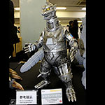 An early look at the Toho 30cm Series Mechagodzilla 1975 vinyl figure by X-Plus.