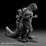 X-Plus 30cm Series Yuji Sakai Modeling Collection Godzilla 1954 vinyl figure.
