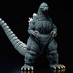 Toho 30cm Series Yuji Sakai Modeling Collection Godzilla 1992 (Tanzawa March)
