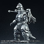 Toho 30cm Series Super Mechagodzilla (1993) vinyl figure by X-Plus.