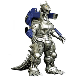 Toho 30cm Series Kiryu 2002 Heavy Arms Version vinyl by X-Plus.