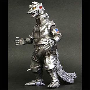 X-Plus 30cm Series Mechagodzilla 1975 vinyl figure.
