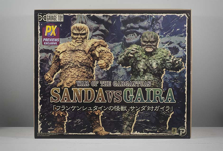 X-Plus Sanda vs. Gaira Vinyl Figure Set - The Box.