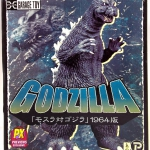 X-Plus Godzilla 1964 Vinyl Figure. Photo by Lester Wayne Daniels.