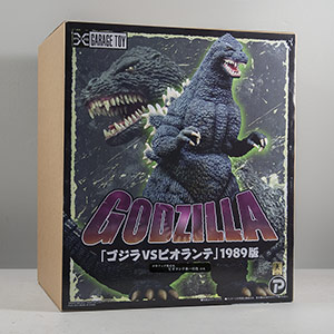 X-Plus 30cm Godzilla 1989 Vinyl Figure Box Art.