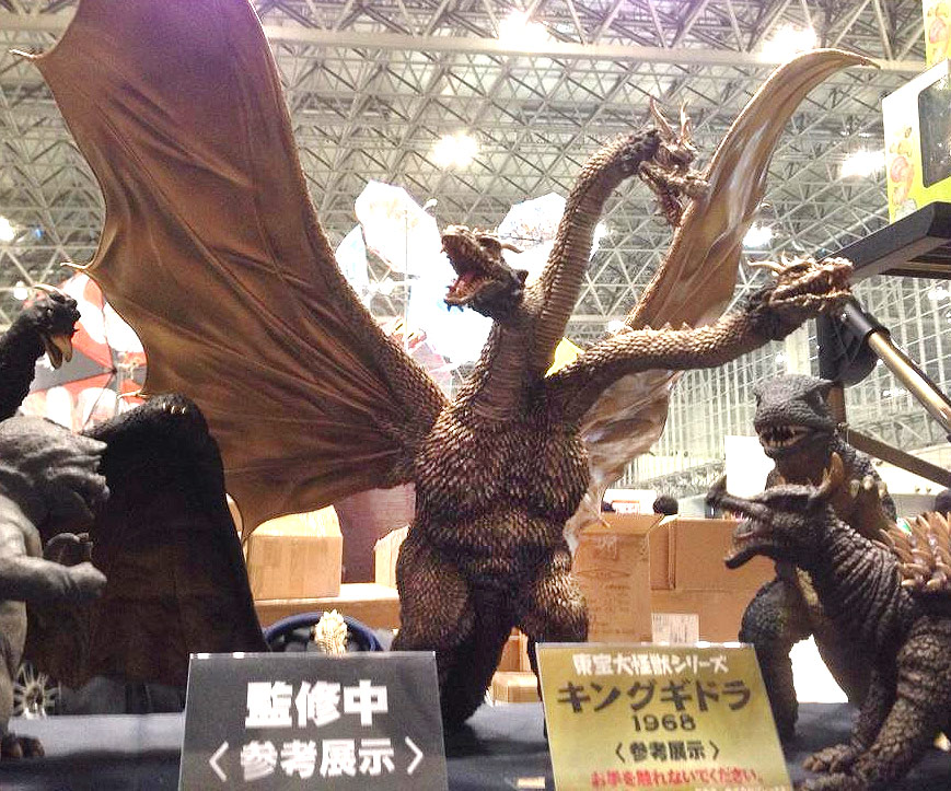 X-Plus Large Monster Series King Ghidorah 1968.