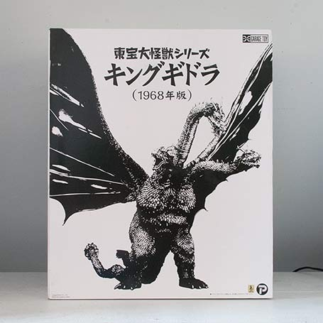 Box for the X-Plus King Ghidorah 1968 vinyl figure.