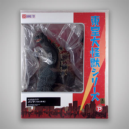 The front of the X-Plus 25cm Godzilla 1964 box.
