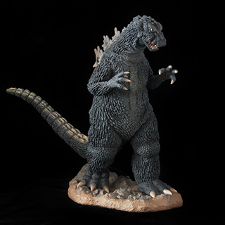 X-Plus Toho Large Monster Series Godzilla 1964 Vinyl Figure.