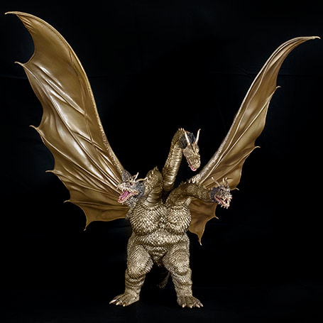 X-Plus King Ghidorah 1968 Front View.