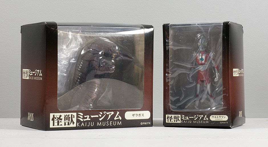 X-Plus Monster Museum Boxes.