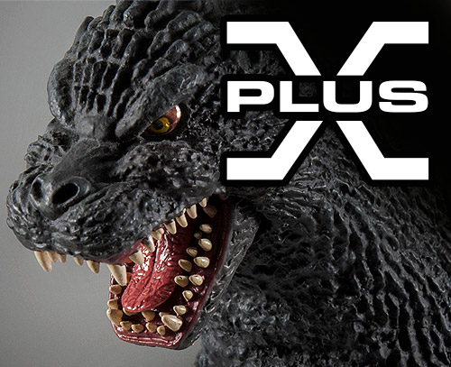 Shop for X-Plus Godzilla vinyls at Flossie's Gifts & Collectibles.