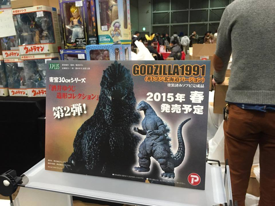 Sign for the upcoming Yuji Sakai Godzilla 1991 by X-Plus at Winter Wonder Festival.