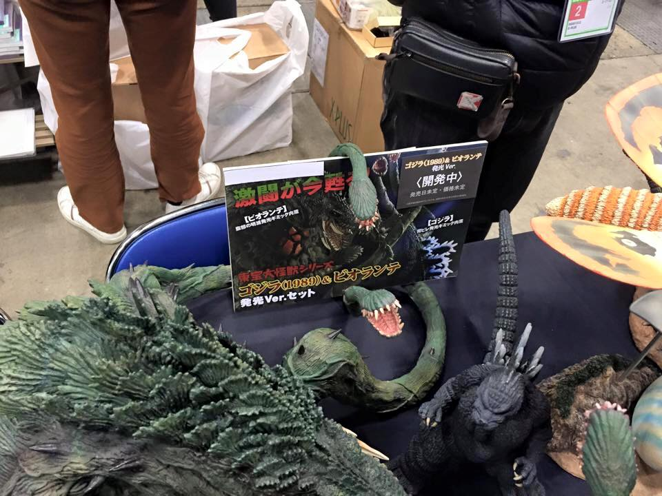 X-Plus Biollante and Godzilla 1989 at Winter Wonder Festival.