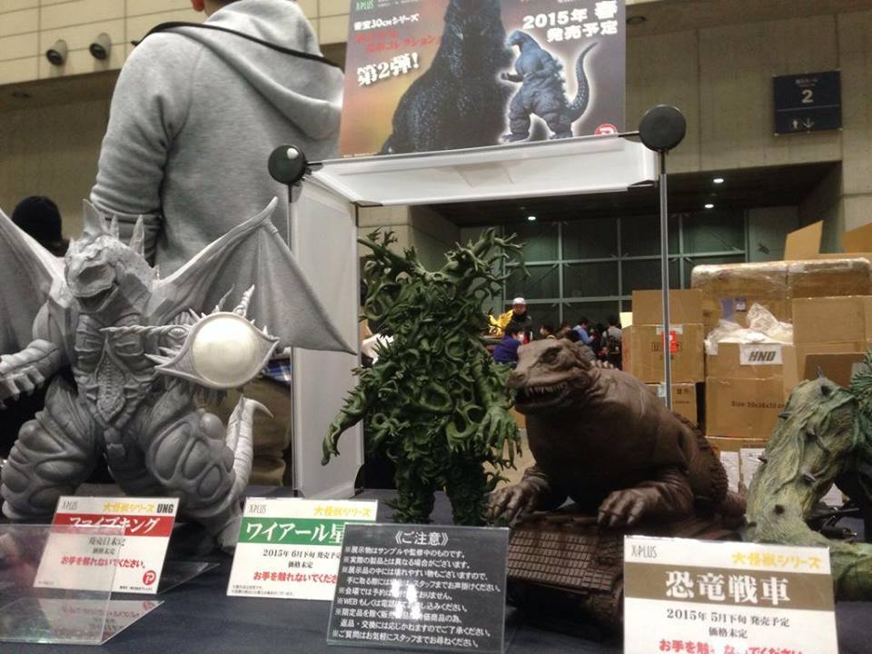 Various Ultraman kaiju on display at the X-Plus table at Winter Wonder Festival 2015.