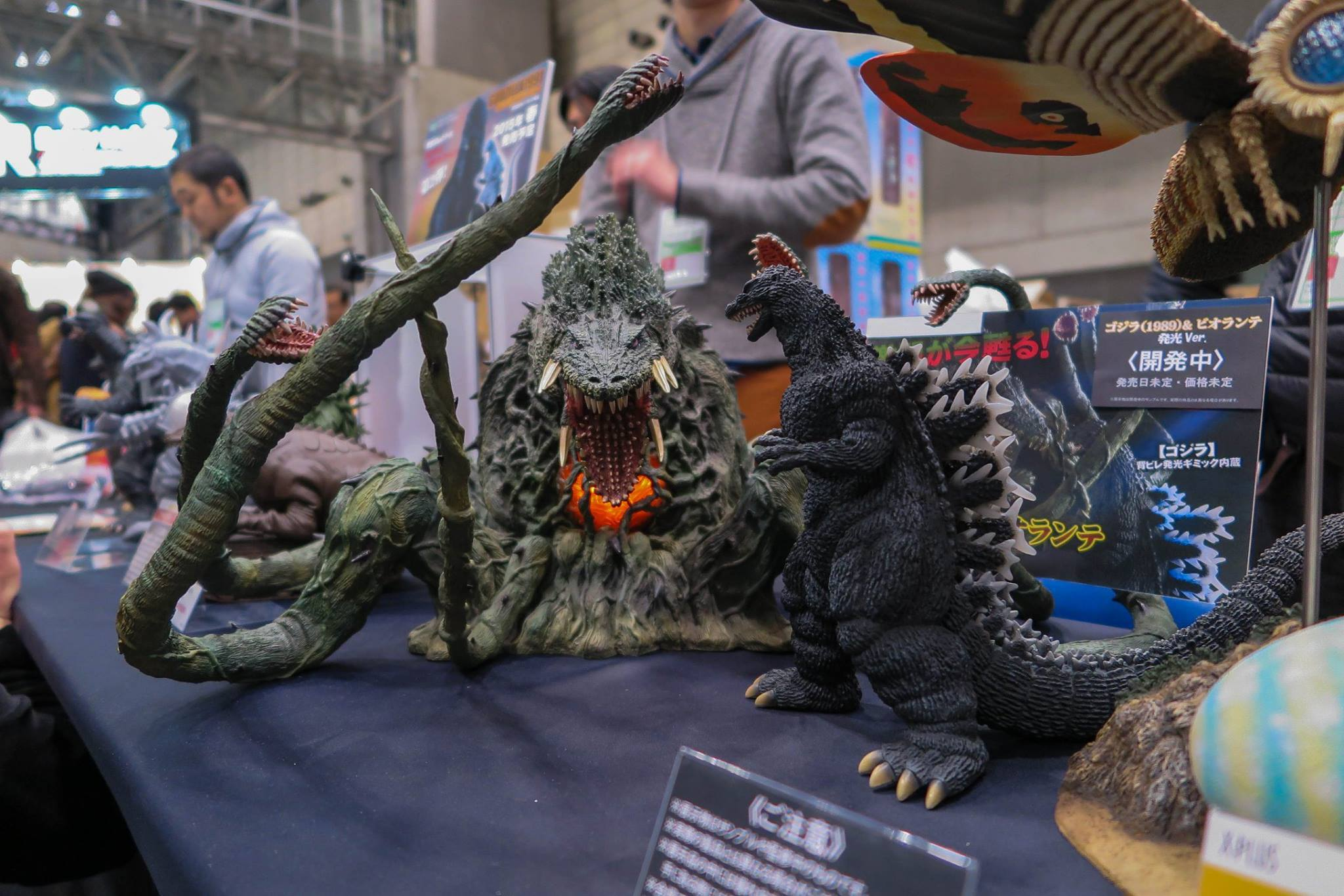 Large Monster Series Biollante on the X-Plus table at Winter Wonder Festival.