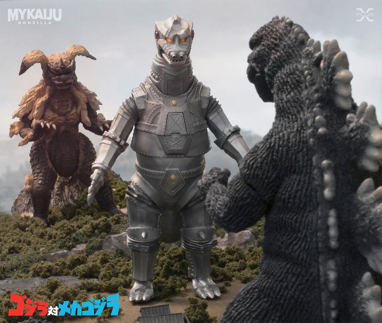 A scene from Godzilla vs. Mechagodzilla re-enacted with X-Plus figures, by John Ruffin.