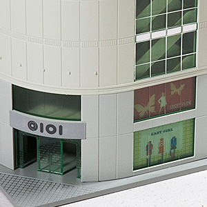 Kato N-Diotown Building ground floor close-up 2.