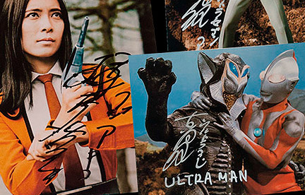Ultraman Autographs now available at Flossie's