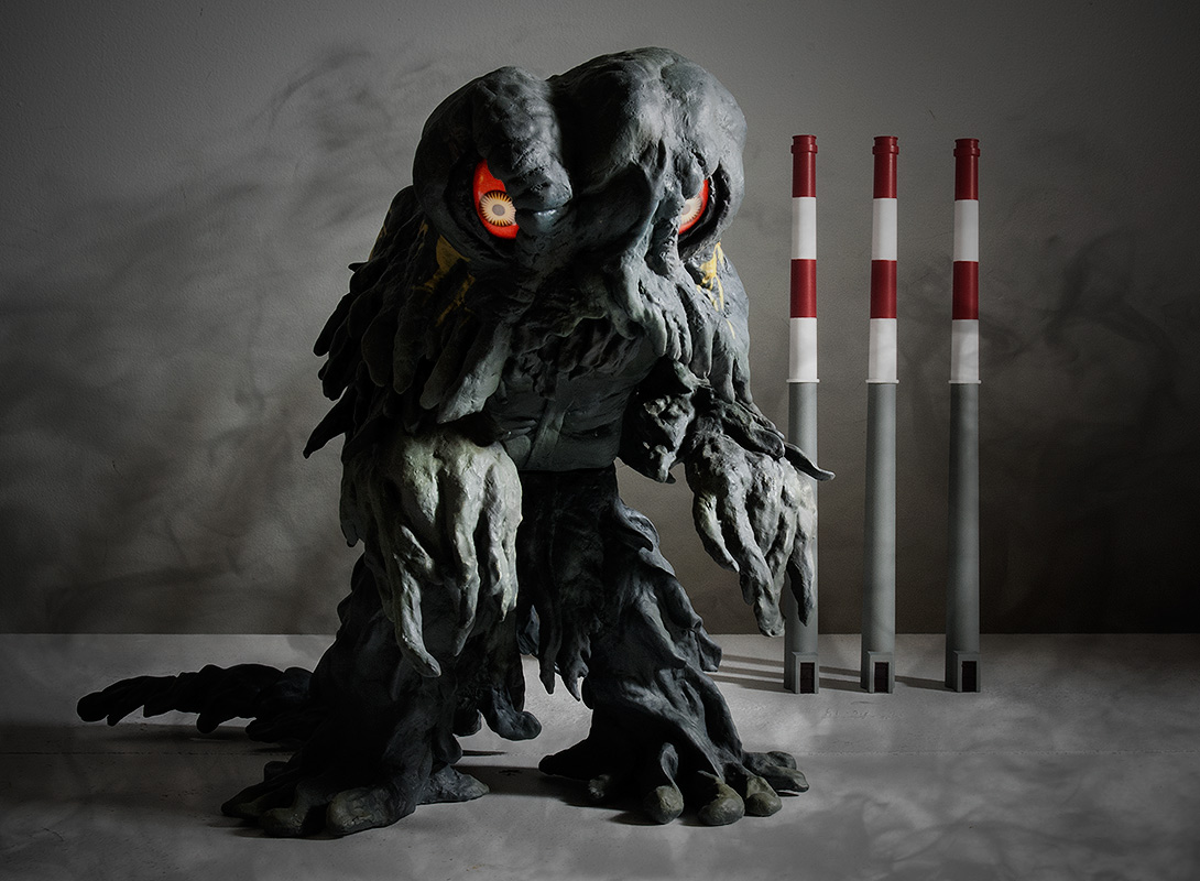 Toho Large Monster Series Hedorah (Landing Stage) vinyl figure by X-Plus.