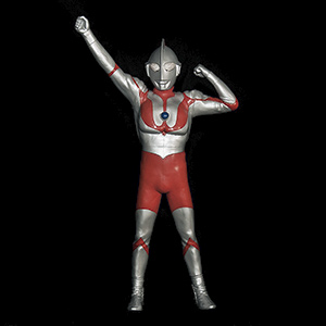 Large Monster Series Ultraman C-Type Appearance Pose vinyl figure by X-Plus.