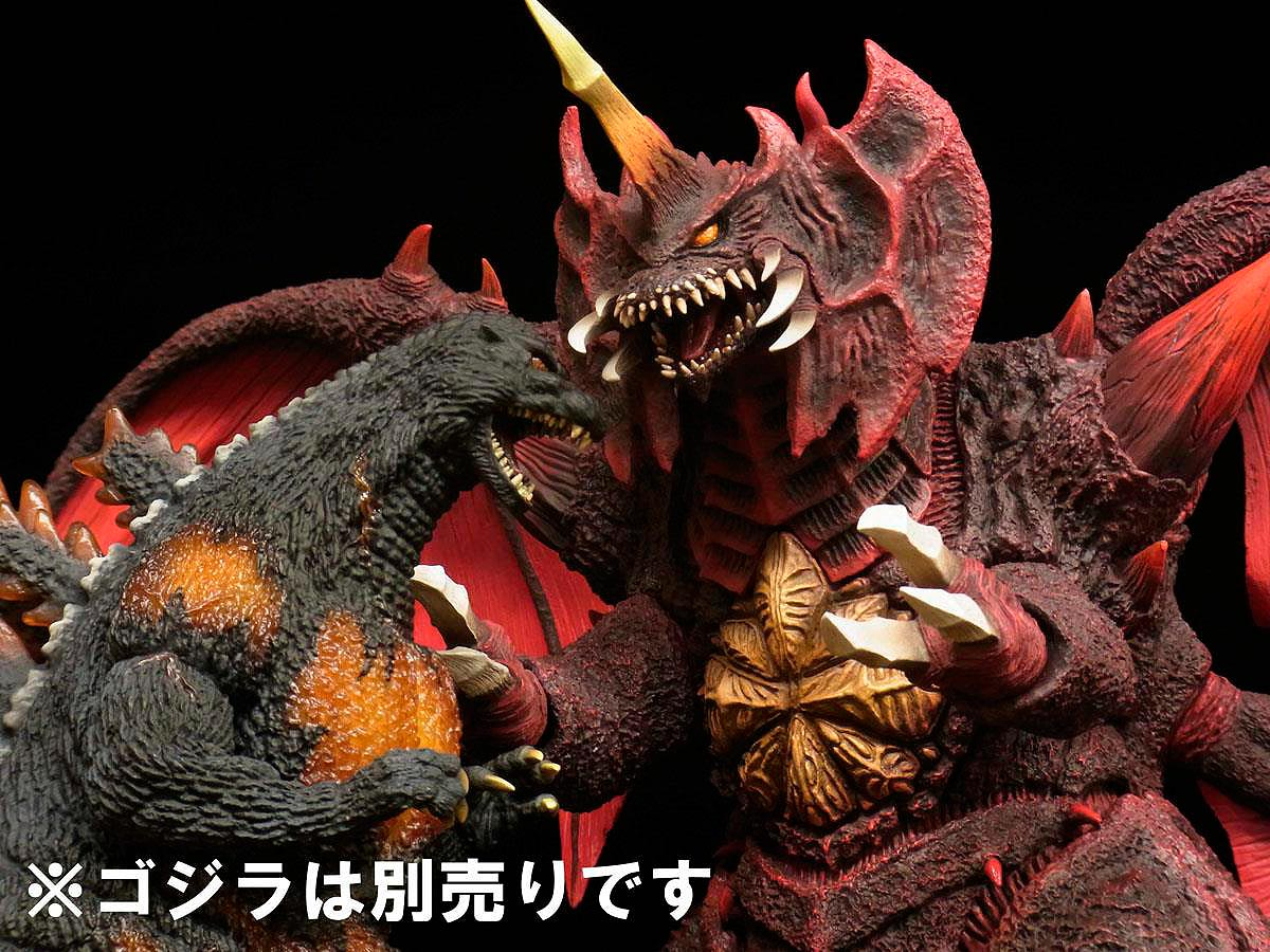 The X-Plus Large Monster Series Godzilla 1995 with the new Destoroyah figure.