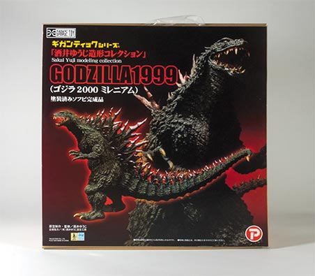 X-Plus Gigantic Series Godzilla 2000 Box Design.