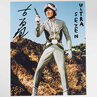 Satoshi 'Bin' Furuya as Amagi Autographed Ultraseven Member Photograph - May 2017, Arizona