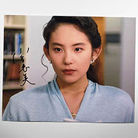 Megumi Odaka as Miki Saegusa - Autographed 'vs. King Ghidorah' Photo - April 2017, Parsippany, New Jersey