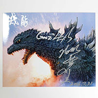 Tom Kitagawa as Godzilla - Autographed 'Ocean Attack!' Photo - July 2016, Louisville, KY