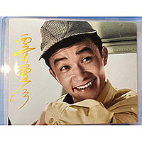Yasuhiko Saijo as Ippei Togawa - Autographed 'Portrait' Ultra Q Photo - September 2017, Japan