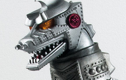 Preorders Open for Large Monster Series Mechagodzilla 1975 Light-up Version