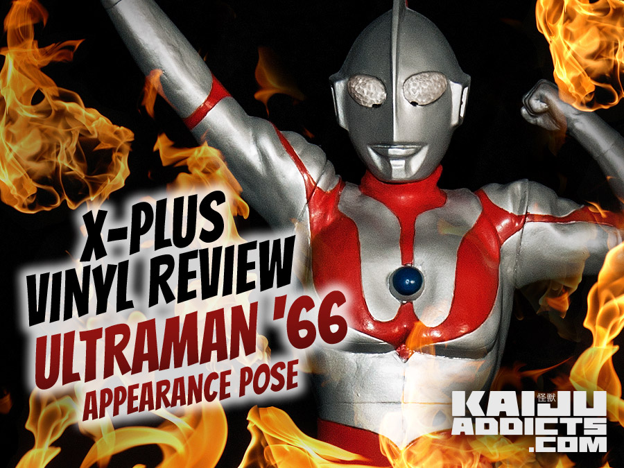 Large Monster Series Ultraman C-Type Appearance Pose vinyl figure.