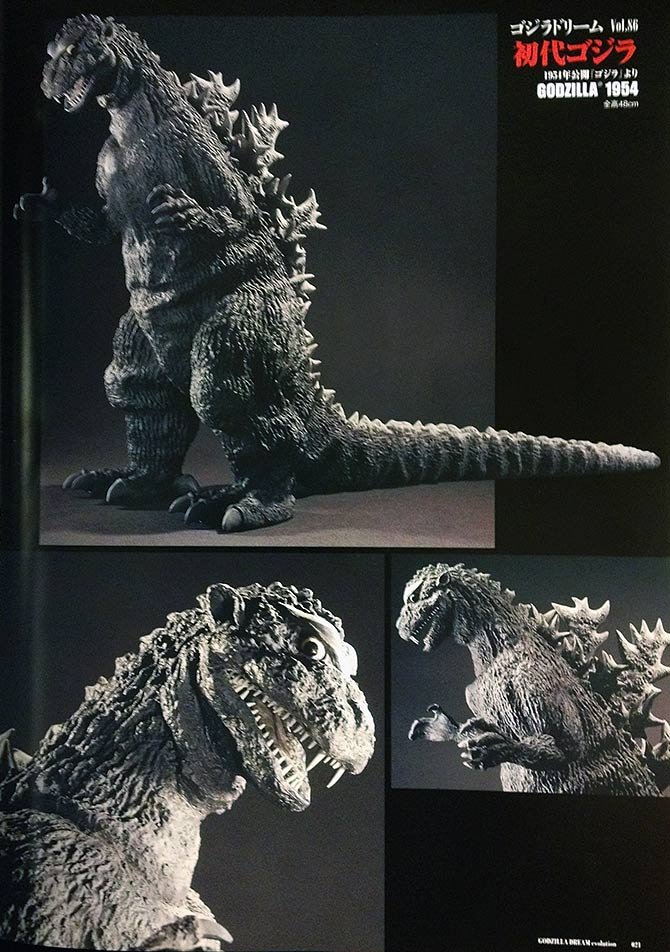 The original Sakai sculpt of the Godzilla 1954 can be found on page 21 of Godzilla Dream Evolution.