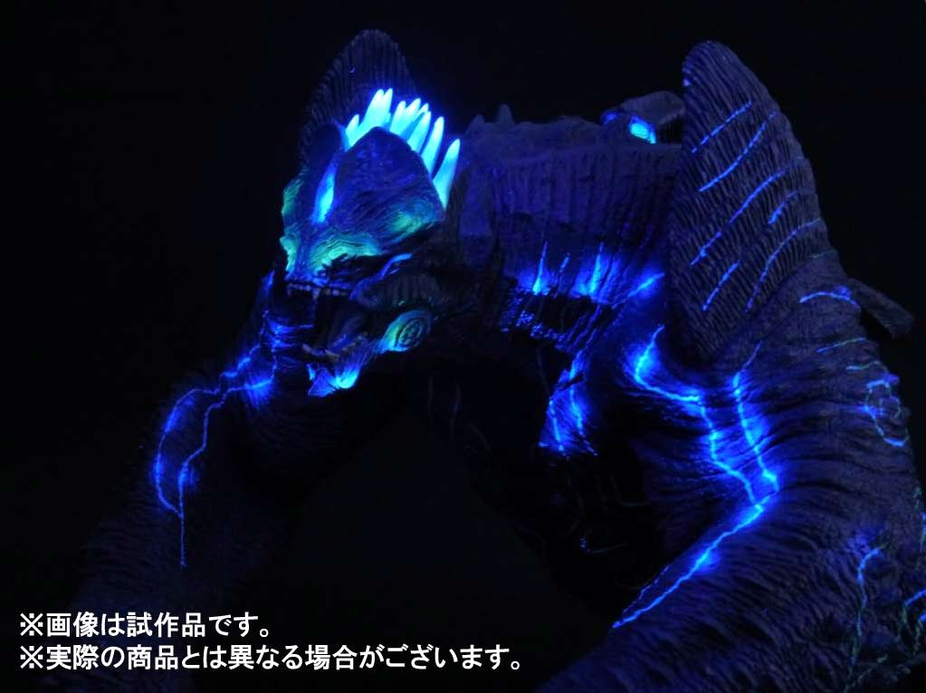Large Monster Series Pacific Rim Leatherback Standard in Black Light.