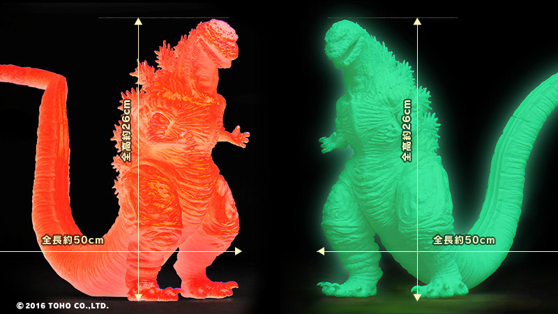Special red and green versions of the X-Plus Shin Godzilla figure kits.