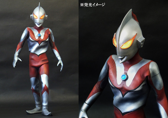 X-Plus Fake Ultraman.